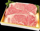 【送料無料】鹿児島県平松牧場の黒毛和牛サーロインステーキ200g3枚セット