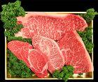 【送料無料】鹿児島県平松牧場の黒毛和牛特選ステーキセット