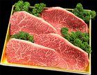 【送料無料】鹿児島県平松牧場の黒毛和牛ランプステーキ200g4枚セット