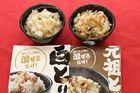 綾鶏とり飯の素セット