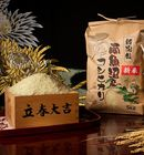 【令和2年度産 新米】南魚沼産コシヒカリ(玄米)【5kg】