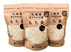 北海道あさひかわ産もち麦 (300g×3袋)