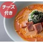 トマトラーメン(チーズ付き)5食セット