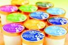 【送料無料】あっかんべぇ~アイスクリーム12個セット ※日時指定不可