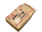秋田県産 福寿米 あきたこまち 玄米30kg
