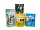 【送料無料】鹿児島県 枕崎産 簡単 便利なティーバッグを含む全4種バラエティーセット 産地直送