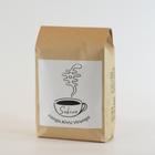 Sakiwa Coffee Congo Kivu Virunga 500g 【情報番組「ガールズハッピースタイル」で紹介されました!】