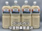 2Lペットボトル農家直送コシヒカリx4安曇野清流育ち令和2年産