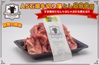 ギフト無料 すき焼きにもしゃぶしゃぶにも使えるA5石垣牛切り落とし800g