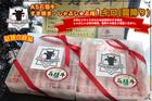 ギフト無料 A5石垣牛すき焼き・しゃぶしゃぶ用1キロ(霜降り)