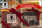 ギフト無料 A5石垣牛すき焼き・しゃぶしゃぶ用1キロ(赤身)