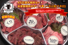 A5石垣牛焼肉セット 自家製焼肉のタレ付き4−5人前 1キロ