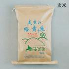 令和2年産 ななつぼし 玄米 5kg(JGAP認証)