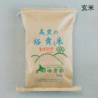 令和2年産 おぼろづき 玄米 5kg(JGAP認証)