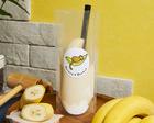 まるごとバナナジュース プレーン2個セット