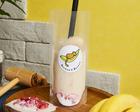 まるごとバナナジュース 練乳×イチゴ2個セット