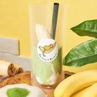 まるごとバナナジュース 国産青汁2個セット