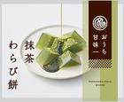 おうち甘味series 抹茶わらび餅