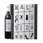 マラ・ビーダ [スペインワイン 赤 中重口 750ml]