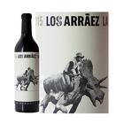 ラガーレス [スペインワイン 赤 重口 750ml]