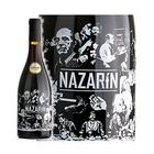 ナサリン [スペインワイン 赤 重口 750ml]