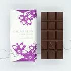 チョコレート70% カカオブランコ ピュア