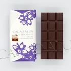 チョコレート70% カカオブランコ ピウラ