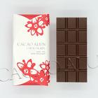 チョコレート70% グランチリリケ