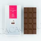 チョコレート57% グランチリリケ ミルク