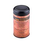 OPシングルエステートセイロンティー Emperor's Treasure オーガニック 茶葉 Organic Orange Peko Black Tea JAS認証