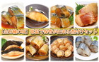 【全18種の味】常温で保管が出来る海鮮煮付けセット【送料無料】