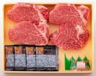 【送料無料】長崎和牛ヒレステーキ 約120g×4枚