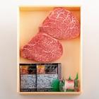 【送料無料】長崎和牛シャトーブリアンステーキ 約120g×2枚