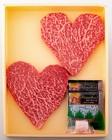 【送料無料】長崎和牛ハート型ステーキ約120g×2枚