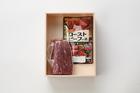 【送料無料】長崎和牛ローストビーフ用モモ約300g・シーズニング付