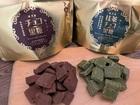 【送料無料】チョコ黒糖 プレーンと抹茶入チョコ黒糖のセット