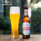 【 シュマッツ 】 クラフトビール ヴァイツェン 6本 セット