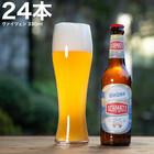 【 シュマッツ 】 クラフトビール ヴァイツェン 24本 セット