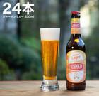 【 シュマッツ 】 クラフトビール ジャーマンラガー 24本 セット