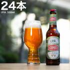 【 シュマッツ 】 クラフトビール IPA 24本 セット