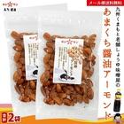 ホシサン お茶菓子 あまくち醤油アーモンド 95g×8個