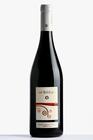 イタリア・ヴィンテージ赤ワインセットA(5本)Ser Balduzio(セル バルドゥツィオ)