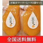 【送料無料】【期間限定価格】2160円→1800円!ほろ苦さがたまらない味わい!不知火マーマーレード180g×2袋セット
