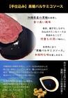【手仕込み】黒糖バルサミコソース 100g