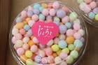 香川県伝統菓子おいり カップ2個【型番】