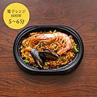 山形/福原鮮魚店 大人のパエリア(3種瑠×2個)