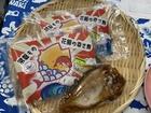 花鯛の幸せ煮