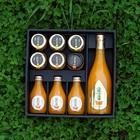 【有田産】【濃厚みかんジュースと瓶マーマーレード】バラエティーギフトセット