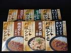 川俣シャモ 炊込みご飯・カレーセット