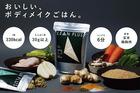 【お試し】LEANPLUS_6食セット